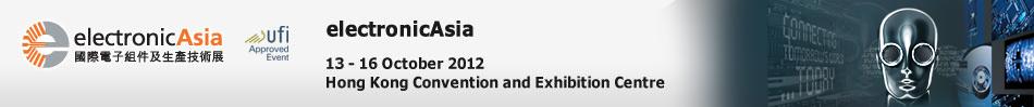 electronicAsia trade fair Hong Kong