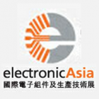 electronicAsia 2012 – Hong Kong Trade Fair